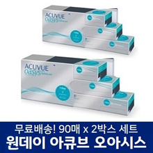 One Day ACUVUE Oasys 90 sheets x 2box / New Products