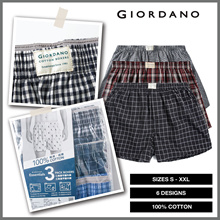 Cotton Poplin 3-piece boxers pack