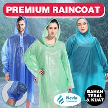 Jas Hujan PLEVIA RAINCOAT BATHI 505 Karet Murah Poncho Motor rain coat 4 Color Available