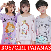 Kids Sleepwear/Cute Cartoon Pyjamas/ Boys and Girls Pyjamas/ Children Pajamas for 2-15 years/dress