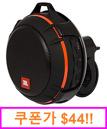 JBL Wind Bike Portable Bluetooth Speaker / FM Radio / Micro SD Card Support / 10 Hours Playtime
