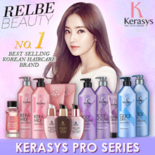 ★KERASYS Pro Series★Serum/Shampoo/Conditioner★ LOWEST PRICE GUARANTEED★