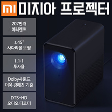 Xiao Mi Projection / mijia projection / mijia / latest model / home projection / projector / Xiao Mi projector / free shipping / 3 second autofocus / 10 year lifetime LED light source