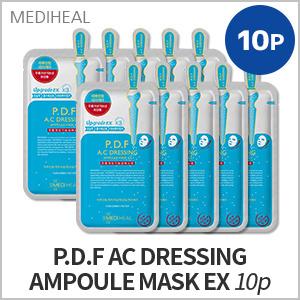 6# P.D.F AC DRESSING AMPOULE MASK EX 10P