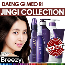 Last DAy! 20%Shop Coupon!BREEZY ★ [Daeng Gi Meo Ri] Scalp Pack 145ml / Shampoo 145ml300ml400ml500ml / Treatment / Hair essence / Hair Pack / singa