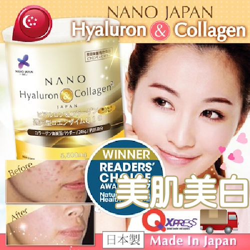 [$35.18ea* NO REGRET PRICE!!!] ?#1 BEST-SELLING COLLAGEN! ?UPSIZE 35-DAYS Deals for only S$69.9 instead of S$0
