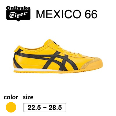 various colors 94755 dcad4 Onitsuka Tiger(Japan Release) MEXICO 66 Yellow*Black /Onitsuka  tiger/Sneakers/Shoes