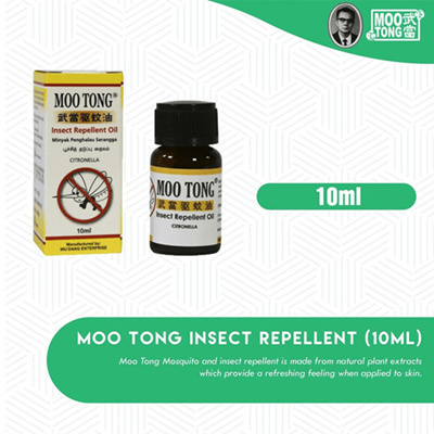 Moo Tong Insect Repellent (10ml)