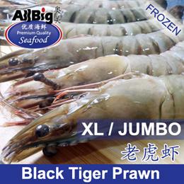 [All Big]Black Tiger Prawn(Frozen)