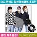 EXO-CBX Japan debut mini album [GIRLS] (first half) / AVCK-79383 [Japan Oricon chart reflection]