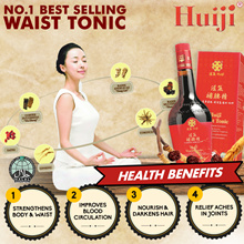 Huiji Waist Tonic 700ml