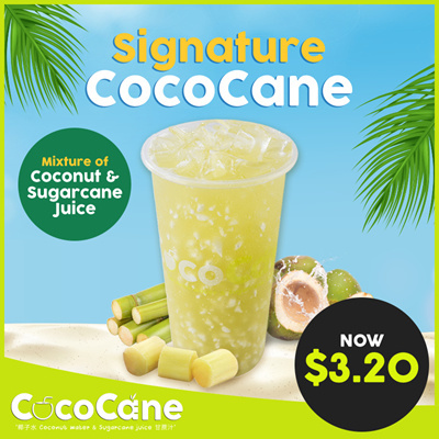 Signature CocoCane (Regular Size) - (UP $3.20)