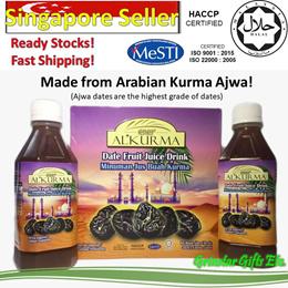 Al*Kurma Date Fruit Juice (Box set)
