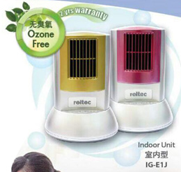 Reltec (Serumi) Air Clean 5th Generation (Indoor Japan Ionizer)
