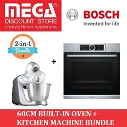 BOSCH HBG633BS1B 60CM BUILT-IN OVEN + MUM59340GB KITCHEN MACHINE / BUNDLE PACKAGE