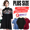 【NEW YEAR SALE】500+ style 2016 S-7XL NEW PLUS SIZE FASHION LADY DRESS OL work dress blouse TOP