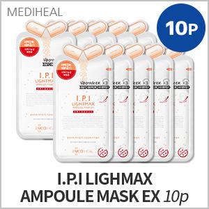 7# I.P.I LIGHMAX AMPOULE MASK EX 10P