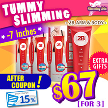 National Day💖3Box $67+Gift💖2B Into Arm n Body!Asia No.1 slimming gel 100ml★Burn Fat Tummy Slimming