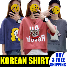 【ONLY $4.9 】2018 New Arrival Korean Blouse Casual Loose fit T-shirts/Basic Design T-shirt