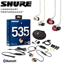 Top Quality Shure SE215/SE535 Bluetooth Earphone Specical EditionSound Isolating In-Ear Earbuds