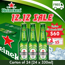 $60 AFTER CART COUPON ! Heineken Promotion 24 PINTS now CHEAPEST IN Qoo10! [24 x 330ml]
