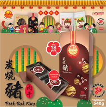 CNY: Bak Kwa Gift Tin [Iberico/Original]