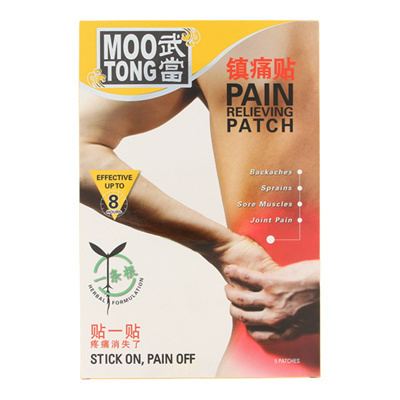Moo Tong Pain Relieving Patch 5s