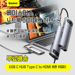 Baseus USB C HUB Type C to HDMI-compatible USB 3.0 Adapter 8 in 1 Type C HUB Dock for MacBook Pro
