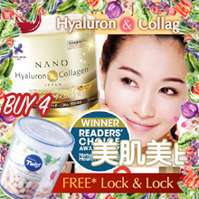 [EXTEND 1-DAY MORE!! MUST BUY 4 =$29.90ea!] ♥#1 BEST-SELLING COLLAGEN ♥35-DAYS UPSIZE ♥SKIN SMOOTHEN