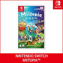 【Pre-Order】 Nintendo Switch Miitopia //Release date May 21th