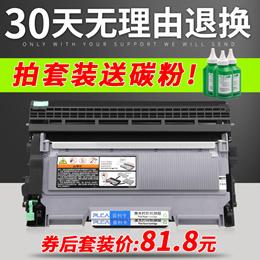 Applicable brother Mfc7460dn Powder box Mfc7860dn 7860DW Toner HL2250DN 2270DW Toner Cartridge