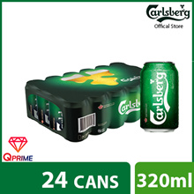 Carlsberg Green Label Beer Can 320ml ( Pack of 24 )