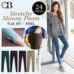 OB Design Stretchy Long Pants // Plus Size // S TO XXXXL // Comfy fit in 24 Colours