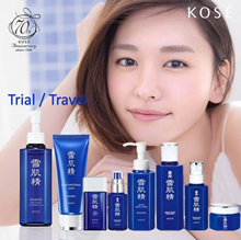 Kose Travel size - For trial and travel. Kose Sekkisei Lotion Eye Cream Lotion Mask Cleansing Oil...