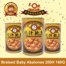 Baby Braised Abalones 200H 160G