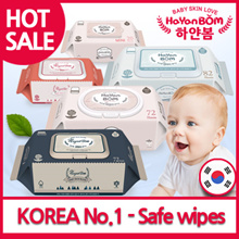 ★LIMITED SALE★◆Korea Wet Wipes◆HAYANBOM  / Premium embossed Wet Wipes / baby wipes / Safe for baby
