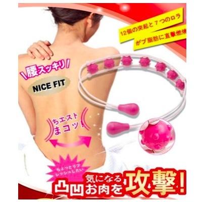Slimming/Massage Roller Rope