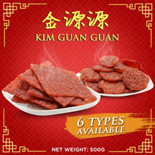 [KIM GUAN GUAN]【金源源】CNY PROMO TOP SELLING BAKKWA 500G [2kg above to receive FREE Gifts]