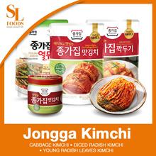 [Jongga Kimchi] Cabbage Kimchi(HALAL)//Diced Radish Kimchi//Young Radish Leaves Kimchi