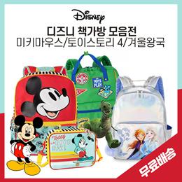 디즈니 미키 마우스 토이스토리 4 가방 백팩  런치 가방