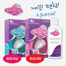 [Diva] Diva Menstrual Cup Model 1 and 2