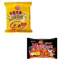 [RAMYUN] Samyang - Buldakbokemun + Ottogi Cheese