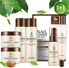 【Secret Key HQ】 Snail Repairing Skincare 1 + 1 / Toner / Essence / Cream / Gelcream / Eye Cream / Emulsion