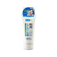 HADA LABO MOISTURIZING FACE WASH 100G
