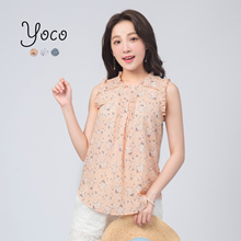 YOCO - Floral Sleeveless Ruched Top-170525