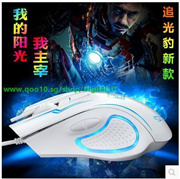 Chasing light leopard 007 games or wired USB mouse notebook desktop mouse emitting cafe home