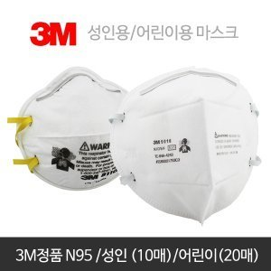3m n95 9010 mask