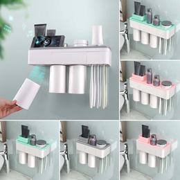 磁吸牙刷置物架漱口杯刷牙杯免打孔简约家用架子创意牙缸洗漱杯子