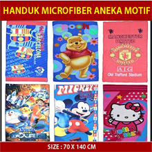 Handuk Microfiber 70x140cm