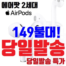 Apple Airpods 2nd Generation Wired MV7N2J / A / Free Shipping in Japan / Available AS Ripper